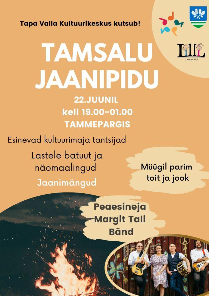 Tamsalu Jaanipidu